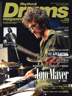 drum_mag.201209.jpg