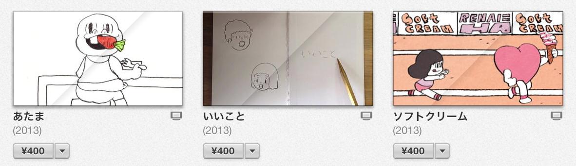 スクリーンショット 2013-12-24 21.23.56.png