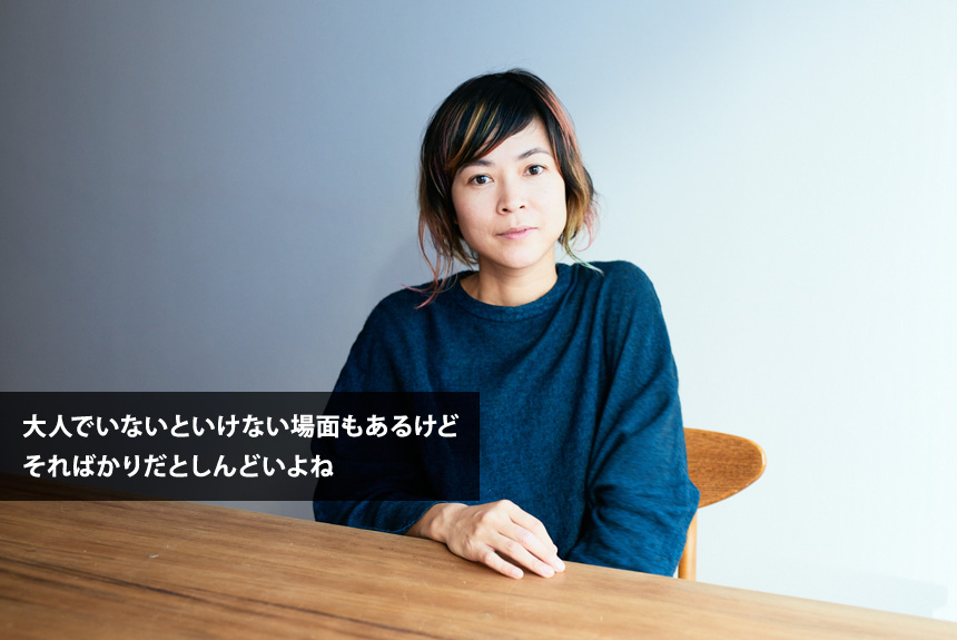 201602-haradaikuko_l.jpg