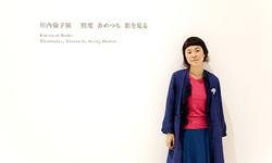 20120611_kawauchi_l.jpg