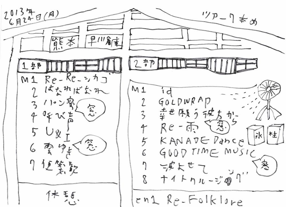07kumamoto.jpg