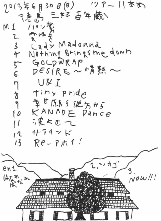 11tokushima.jpg