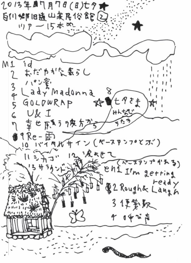 15gifu2.jpg