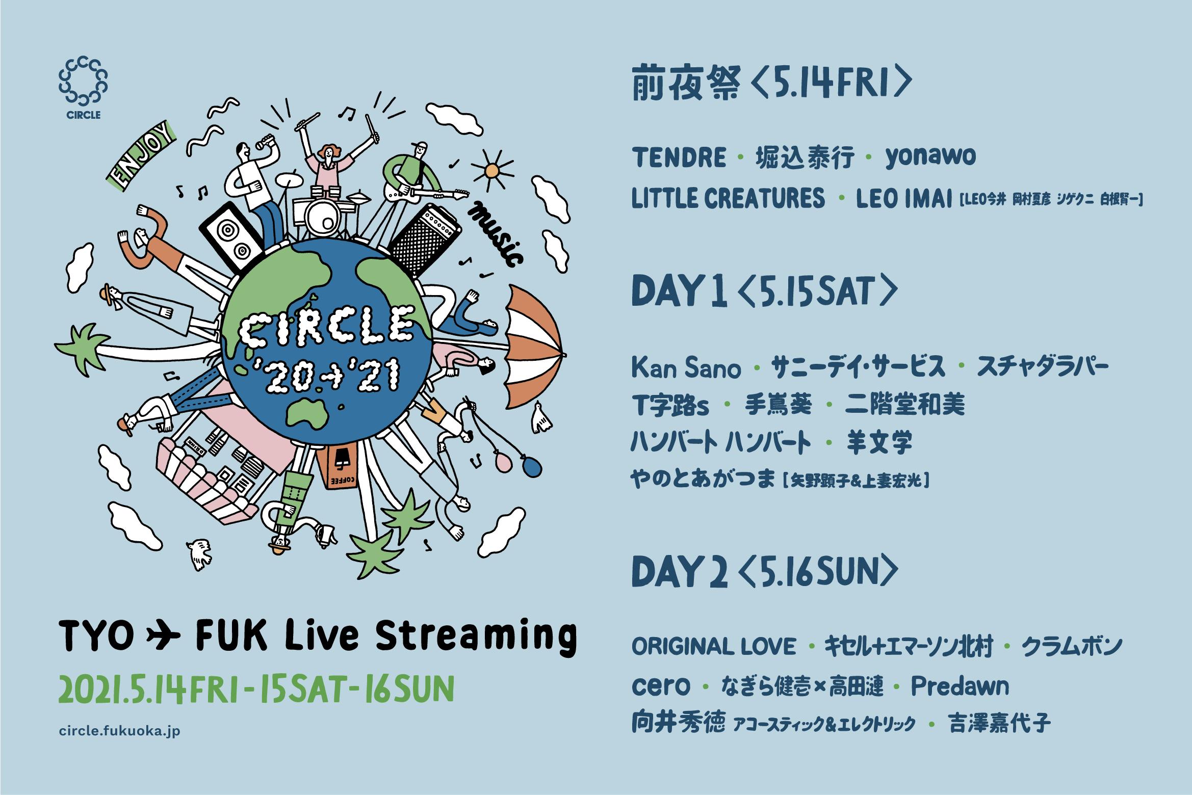 CIRCLE21_Flyer_0510.jpg