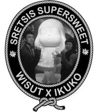 WISUT-SS.jpg