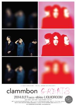 clammbongreat3.png