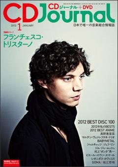 201301cover.jpg
