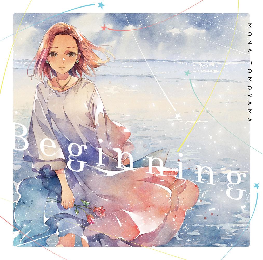 65311-monatomoyama_beginning_jkt_s.jpg