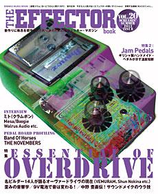 THE EFFECTOR BOOK Vol.20.jpg