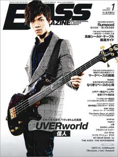 bass201301.jpg