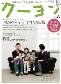kooyon.jpg