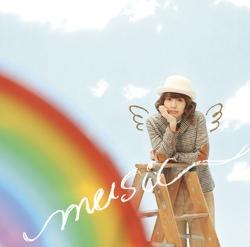 toyosakiaki_music.jpg
