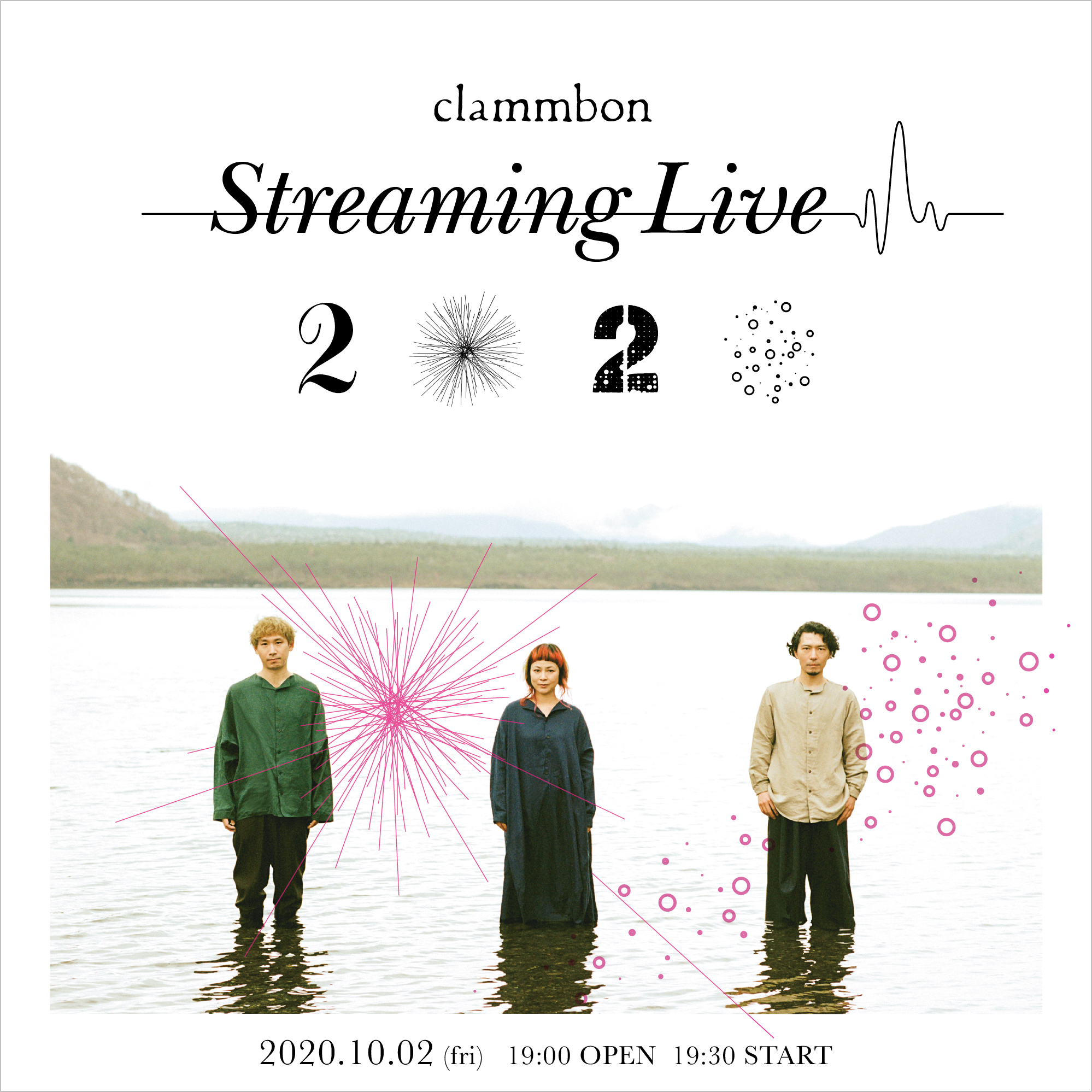 2020_clammbon_StreamingLive.jpg